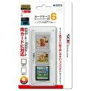 カードケース6 for ニンテンドー3DS ホワイト