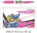 『遊☆戯☆王デュエルモンスターズ』 サラサボールペン/ブラック・マジシャン・ガール