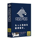 NewsPicks 3年版