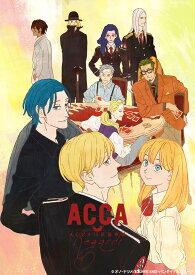 ACCA13区監察課 Regards(特装限定版)【Blu-ray】 [ 下野紘 ]