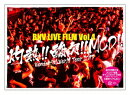 BNV LIVE FILM Vol.4〜灼熱!! 酸欠!! MCD!! Wonderful World Tour 2017〜