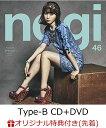 【楽天ブックス限定先着特典】インフルエンサー (Type-B CD+DVD) (ポストカード付き) [ 乃木坂46 ]