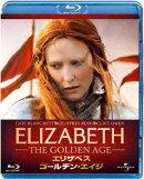 エリザベス:ゴールデン・エイジ【Blu-ray】