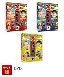 【同時購入特典】いろはに千鳥 ((え)+(て)+(あ))セット)(特典DVD)