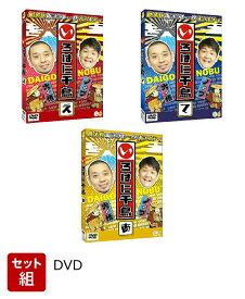 【同時購入特典】いろはに千鳥 ((え)+(て)+(あ))セット)(特典DVD) [ 千鳥 ]