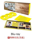 【先着特典】プラージュ 〜訳ありばかりのシェアハウス〜 Blu-ray BOX(メモパッド付き)【Blu-ray】