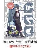 【先着特典】ソードアート・オンラインII Blu-ray Disc BOX(完全生産限定版)(A3クリアポスター付き)【Blu-ray】