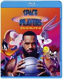 スペース・プレイヤーズ ブルーレイ&DVDセット(2枚組)【Blu-ray】