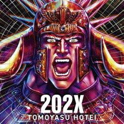 202X (完全数量限定盤 CD+GOODS)