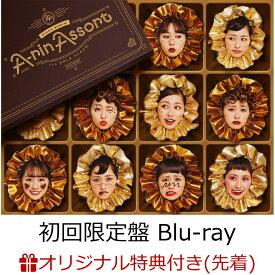 【楽天ブックス限定先着特典】A-rin Assort (初回限定盤 CD+Blu-ray) (トレーディングカード) [ 佐々木彩夏 ]