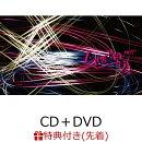【先着特典】Awaken (CD+DVD+スマプラ) (Awakenオリジナルクリアステッカー付き)