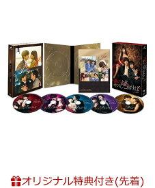 【楽天ブックス限定先着特典】あのときキスしておけば DVD-BOX(L判ブロマイド5枚セット) [ 松坂桃李 ]