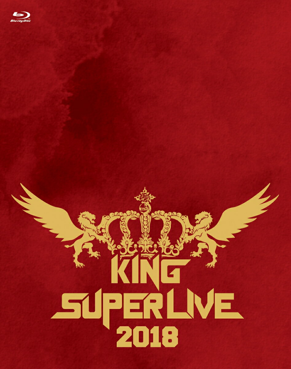 KING SUPER LIVE 2018【Blu-ray】 [ (V.A.) ]