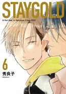 STAYGOLD(6)