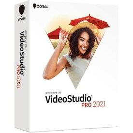 VideoStudio Pro 2021 特別版