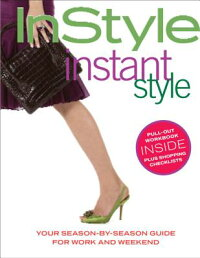 Instyle_Instant_Style_With_Pu
