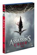 アサシン クリード 2枚組ブルーレイ&DVD(初回生産限定)【Blu-ray】