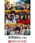 【予約】【先着特典】HiGH&LOW THE WORST 豪華盤 (クリアファイル絵柄A)【Blu-ray】
