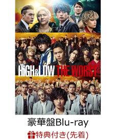 【先着特典】HiGH&LOW THE WORST 豪華盤 (クリアファイル絵柄A)【Blu-ray】 [ 川村壱馬/志尊淳 ]