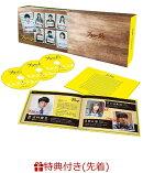 【先着特典】プラージュ 〜訳ありばかりのシェアハウス〜 DVD BOX(メモパッド付き)