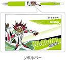 『遊☆戯☆王VRAINS』サラサボールペン/リボルバー