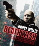 デス・ウィッシュ【Blu-ray】
