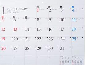 2020年版 1月始まり E51 エコカレンダー壁掛 高橋書店 B3