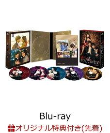 【楽天ブックス限定先着特典】あのときキスしておけば Blu-ray BOX【Blu-ray】(L判ブロマイド5枚セット) [ 松坂桃李 ]