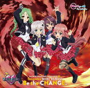 Re:ステージ! ドリームデイズ♪ SONG SERIES10 MINI ALBUM Be the CHANGE.