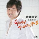 GROW TOGETHER 2