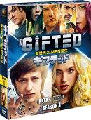 ギフテッド 新世代X-MEN誕生 シーズン1 SEASONS コンパクト・ボックス