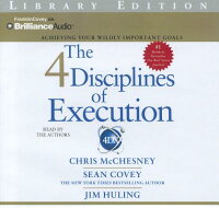 The4DisciplinesofExecution:AchievingYourWildlyImportantGoals[ChrisMcChesney]