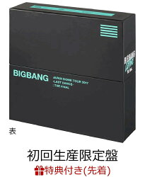 【先着特典】BIGBANG JAPAN DOME TOUR 2017 -LAST DANCE- : THE FINAL(DVD7枚組+CD2枚組 スマプラ対応+PHOTO BOOK)(…