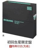 【先着特典】BIGBANG JAPAN DOME TOUR 2017 -LAST DANCE- : THE FINAL(DVD7枚組+CD2枚組 スマプラ対応+PHOTO BOOK)(…