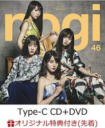 【楽天ブックス限定先着特典】インフルエンサー (Type-C CD+DVD) (ポストカード付き)