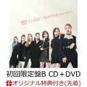 【楽天ブックス限定先着特典】 Etoile/Nonstop Japanese ver. (初回限定盤B CD+DVD) (オリジナルポストカード(楽天ブ…