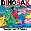 【予約】DINOSAX