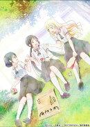 あそびあそばせ 7巻 アニメDVD付き限定版