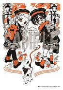 【楽天限定特典付】地縛少年 花子くん 1-9巻セット【著者描き下ろしイラストカード】