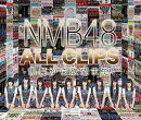 NMB48 ALL CLIPS -黒髮から欲望までー【Blu-ray】