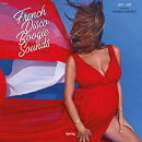 【輸入盤】French Disco Boogie Sounds Vol.4