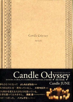 Candle odyssey
