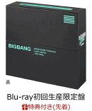 【先着特典】BIGBANG JAPAN DOME TOUR 2017 -LAST DANCE- : THE FINAL(Blu-ray Disc7枚組+CD2枚組 スマプラ対応+PHO…