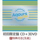 【先着特典】ラブライブ!サンシャイン!! Aqours CLUB CD SET 2019 PLATINUM EDITION (初回限定盤 CD+3DVD) (ソロ…