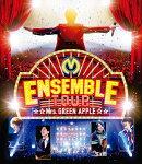 ENSEMBLE TOUR 〜ソワレ・ドゥ・ラ・ブリュ〜【Blu-ray】