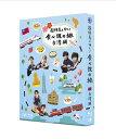 超特急と行く!食べ鉄の旅 台湾編 Blu-ray BOX【Blu-ray】 [ 超特急 ]