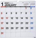 2021年版 1月始まりE52 エコカレンダー壁掛 高橋書店 B3変型サイズ (壁掛)