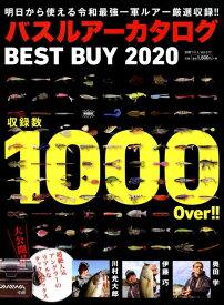 バスルアーカタログBEST BUY(2020) 明日から使える令和最強の一軍ルアー厳選収録!! (別冊つり人)