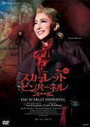 星組宝塚大劇場公演 ミュージカル 『THE SCARLET PIMPERNEL』