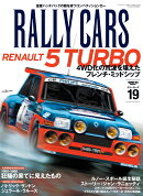 RALLY CARS(Vol.19)